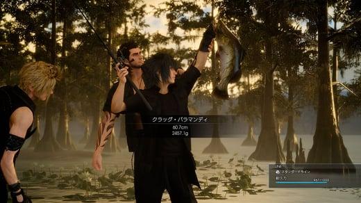 Final Fantasy Fishing