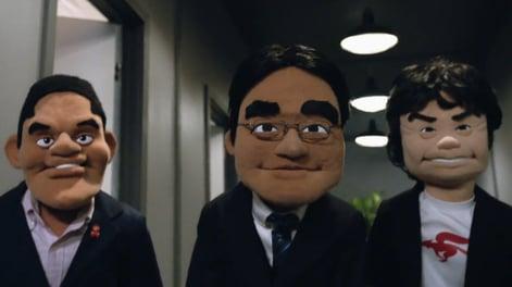 Iwata 3d