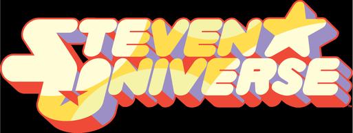 Steven Universe Title